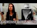 GIORDANI GOLD NOTTE | ОБЗОР