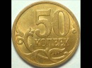 50 cent / 50 копеек - Ещё бездна HD