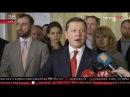 Ляшко: Щоб перемогти агресора, Україна має бути сильною
