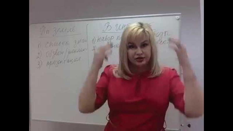 1 урок Какие инструменты необходимы для привлечения МЛМ партнеров через Интерн