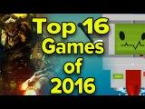 ТОП на GameZonaPSTv 16 игр 2016 года