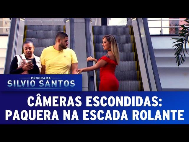 Paquera na Escada Rolante - Love Escalator Prank   Câmeras Escondidas (11/06/17)