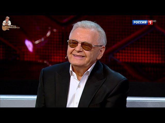 Не говорите мне прощай Юрий Антонов прерывает молчание FullHD 2017