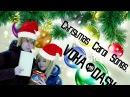 VOCALOID–Christmas Carol Songs. ~ VOKA:DASH