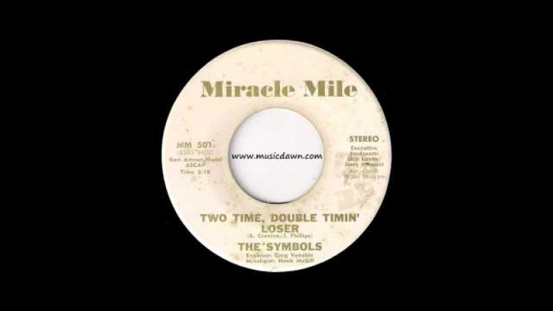 The Symbols - Two Time, Double Timin' Loser [Miracle Mile] Sweet Soul 45