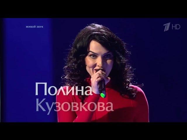 Коротко о моем участии в Голос 5. Первый канал. Кузовкова Полина. (Полина Кьюзи) Polina Qz
