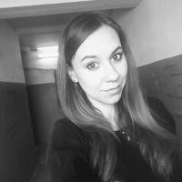 Светлана Тавлуй
