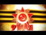 Владимир Печеный: Мы преклоняемся перед Подвигом наших Ветеранов