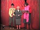 Группа Шао Бао! в Зубцове на ёлке. Новый год 9-11 классы 2000. Часть 4.