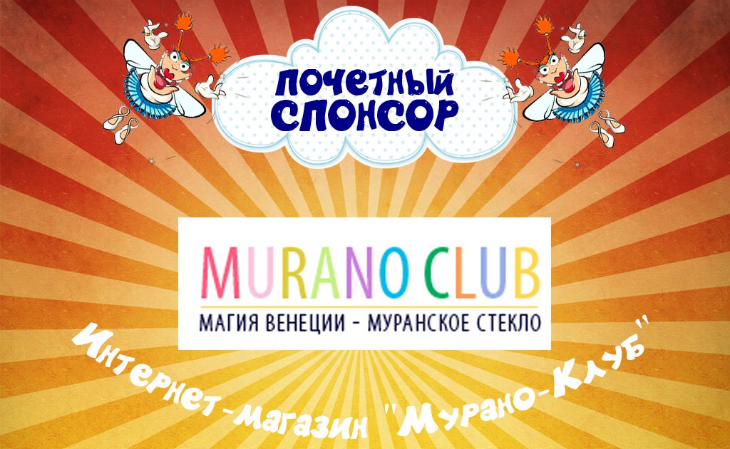 http://www.murano-club.biz/index.html