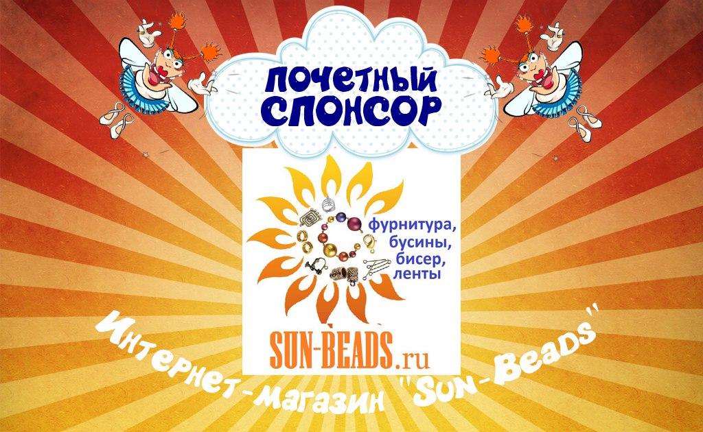 http://sun-beads.ru/