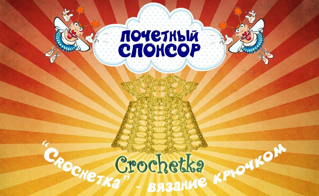 http://crochetka.com/