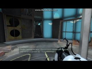 Отсылка в Portal 2
