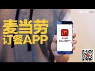 [VIDEO] 170626 Kris wu Yifan @ McDonalds Weibo Update