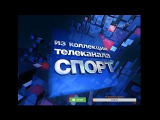 Финал Кубка УЕФА 2005 | Спортинг - ЦСКА (ровно 12 лет назад)
