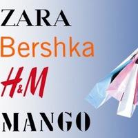 zara vs mango Si decides comprar en tiendas que poseen un precio más elevado como mango o zara, debes tener en cuenta la calidad de las prendas.
