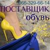 SLIPPERS Обувь ПРЯМОЙ ПОСТАВЩИК ДРОПШИППИНГ ОПТ