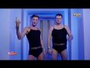 Пародия на песню Ольги Бузовой - Мало половин