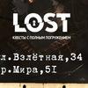 LOST - Квесты в Красноярске с полным погружением