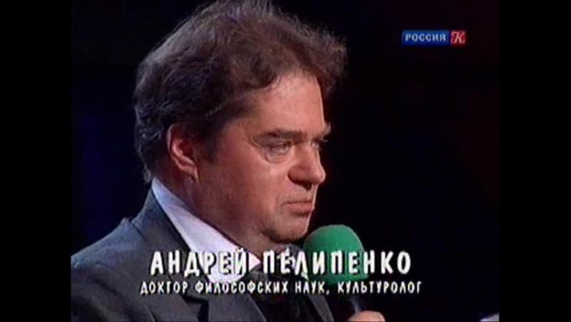 Положительный герой. Культурная революция с Андреем Пелипенко - 20.12.2012