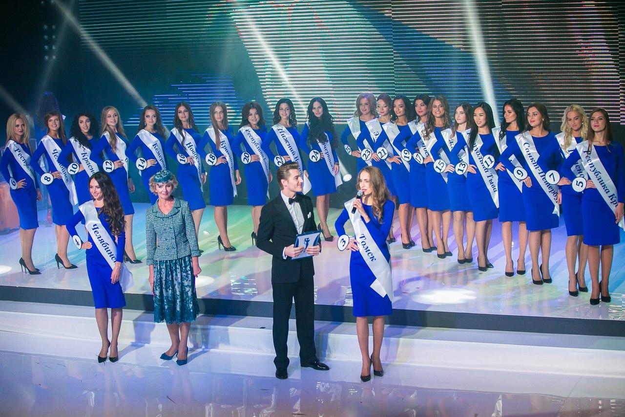 В Ростове-на-Дону состоится кастинг конкурса «Мисс Офис – 2017»