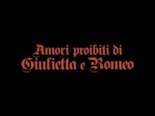 The Secret Sex Lives of Romeo and Juliet (1969, USA, dir. Peter Perry Jr.)