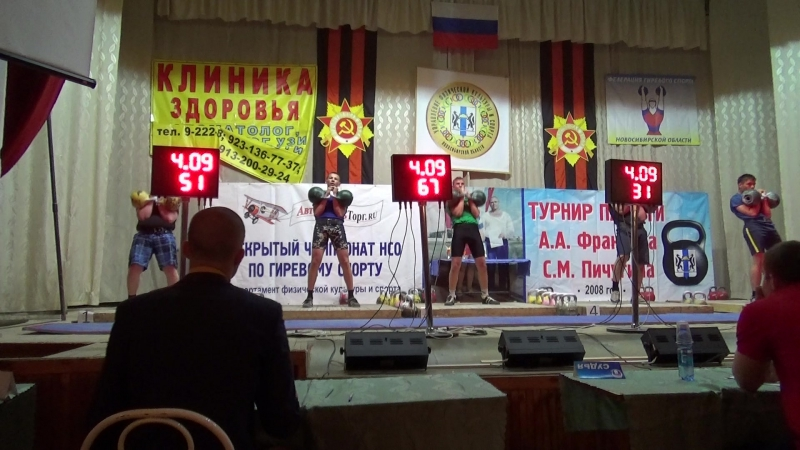 Толчок юноши, категория 73кг, Бородынкин Олег 136 подъёмов, гири 24кг
