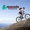 MAXSIS Спортивный магазин Велосипеды в Кубинке