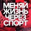 Дисконт-центр Adidas-Reebok(ТРК Иремель)