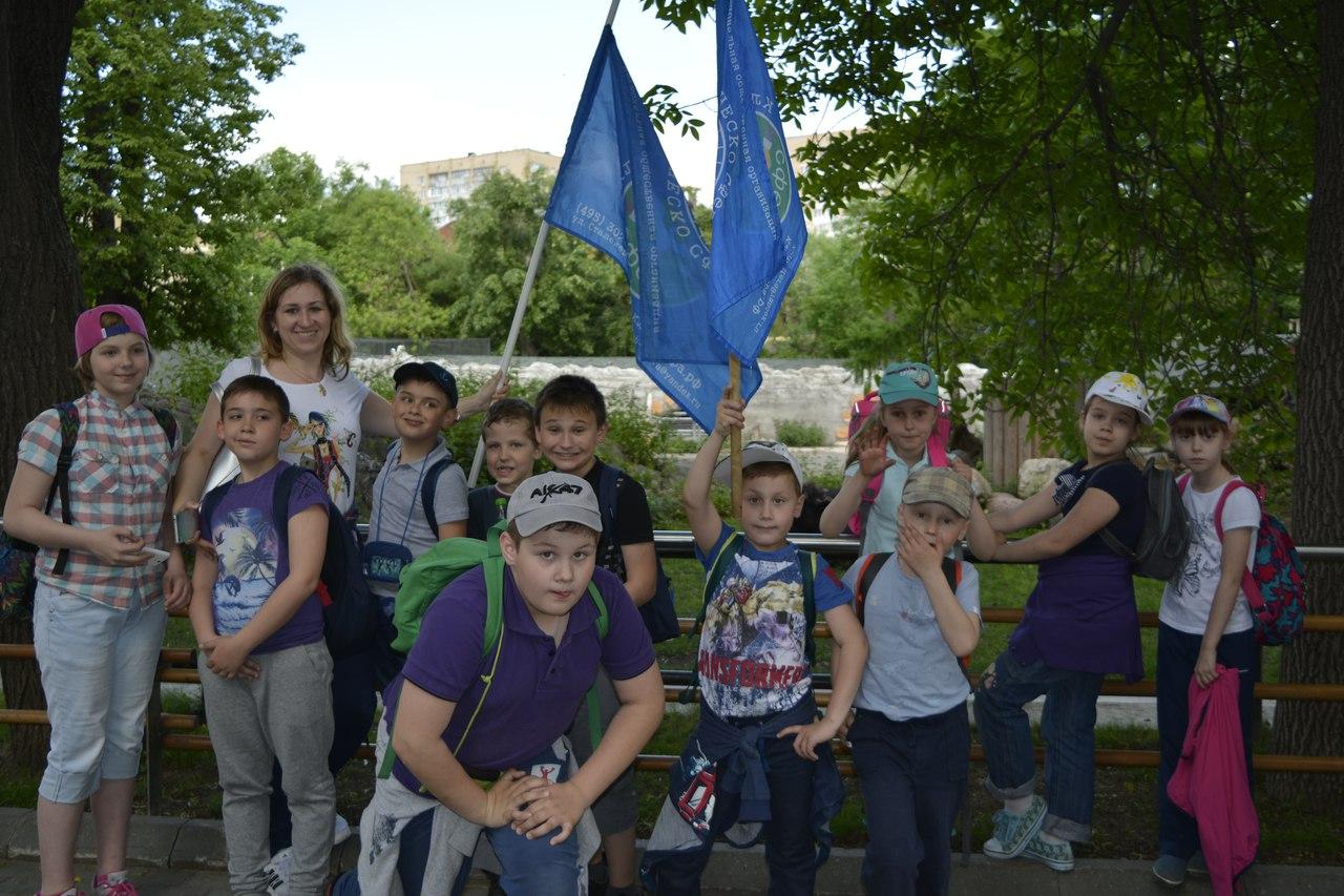 Московский зоопарк - дети на экскурсии