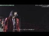 Keyakizaka46 ( Hirate Yurina ) - Shibuya kara PARCO ga kieta hi 25122016