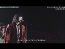 Keyakizaka46 Hirate Yurina - Shibuya kara PARCO ga kieta hi 25122016