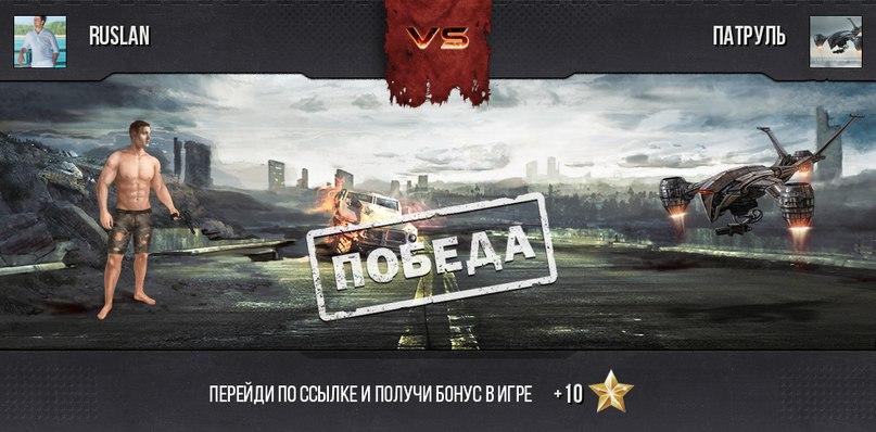 Ruslan Murashko | Москва