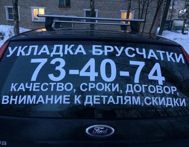 Фото №456239084 со страницы Владимира Повышева