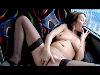 порно латинка в автобусе