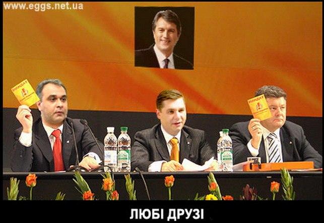 Насиров рассказал об успехах детенизации: В 2016-м собрали на 30% больше налогов, чем в предыдущем году - Цензор.НЕТ 6861