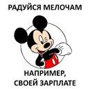 Сергей Гарибальди фото #10
