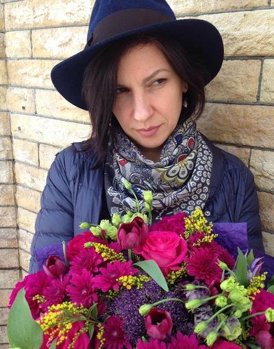 Юлия Фроловская