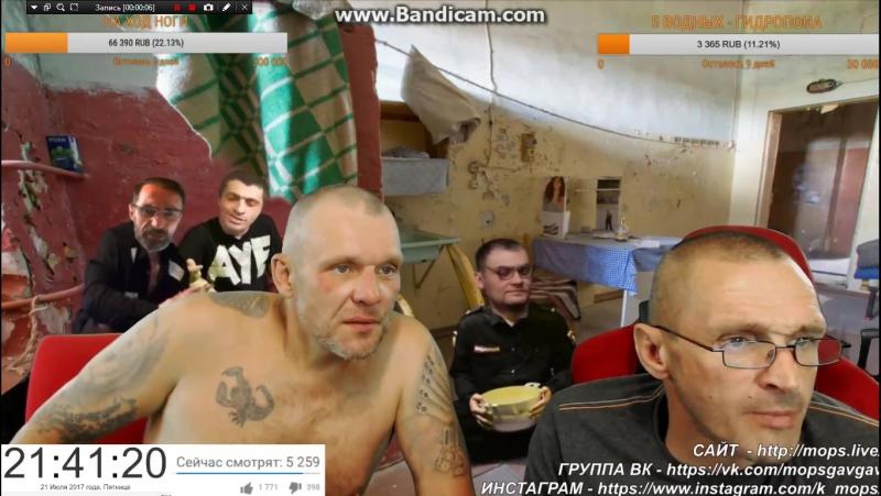 Дядя Мопс передал привет)