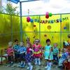 Клинцовский дом ребенка