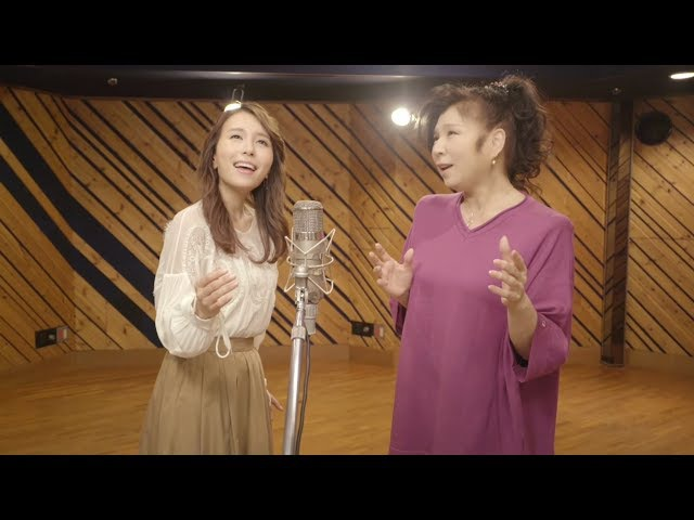 May J. duet with 八代亜紀 / 2017.05.24発売シングル「母と娘の10,000日 ~未来の扉~ (Studio Session Clip)」歌35