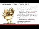 31 07 17 Новости от Александра Качановского – 21 мин