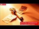 24 07 17 Новости от Александра Качановского – 16 мин