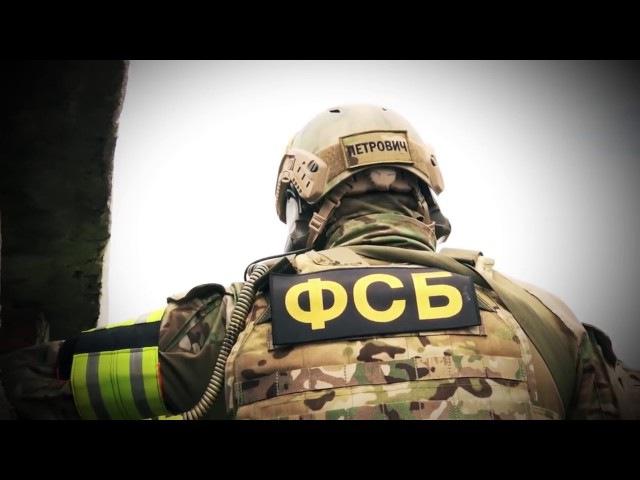 Учения ЦСН ФСБ России в Крыму 2017 год