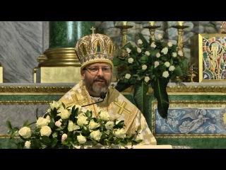 Проповідь Блаженнішого Святослава під час меси у костелі Святого Олександра