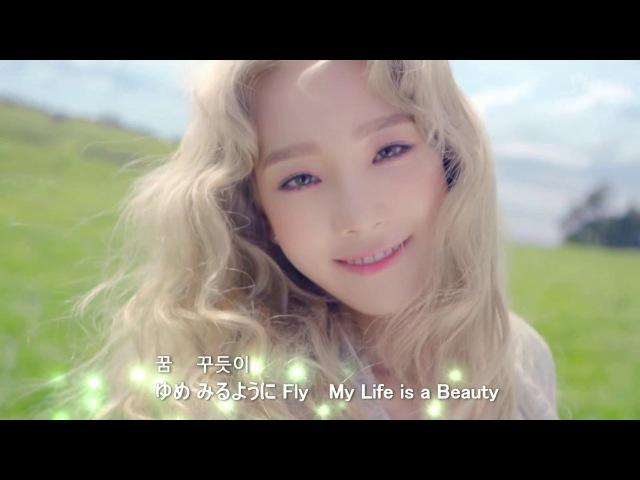 【ボカロカバー】TAEYEON - I, Japanese Cover by Vocaloid 韓国曲を日本語訳で歌う 태연 - 아이