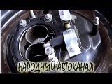 Доработка вентиляции поплавковой камеры карбюратора ОЗОН