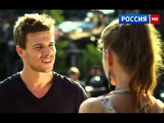 ЕЩЁ ОДНА ПОПЫТКА (Русские мелодрамы) ФИЛЬМЫ