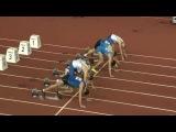Финал 60 м с/б мужчины