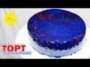Торт Галактика с зеркальным покрытием